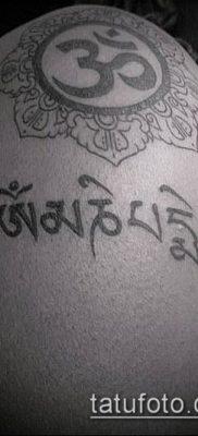 тату буддийские №819 – прикольный вариант рисунка, который легко можно использовать для доработки и нанесения как тату буддийский узел