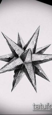 тату геометрические №654 – уникальный вариант рисунка, который легко можно использовать для переделки и нанесения как тату геометрические узоры