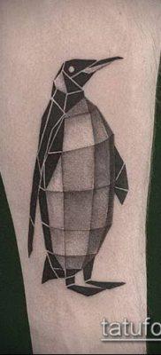 тату геометрические №197 – уникальный вариант рисунка, который успешно можно использовать для преобразования и нанесения как тату геометрические композиции