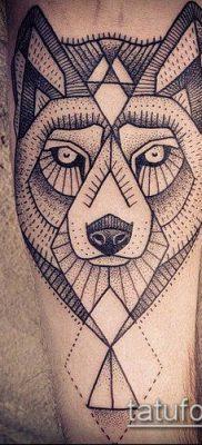 тату геометрические №734 – эксклюзивный вариант рисунка, который хорошо можно использовать для переделки и нанесения как тату геометрические композиции