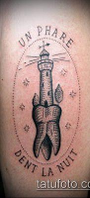 тату гравюра №595 – достойный вариант рисунка, который удачно можно использовать для переделки и нанесения как тату гравюра животные