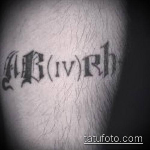 фото тату группа крови (Blood type Tattoo) (значение) - пример рисунка - 015 tatufoto.com