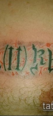 фото тату группа крови (Blood type Tattoo) (значение) – пример рисунка – 017 tatufoto.com