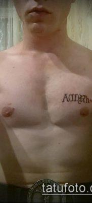 фото тату группа крови (Blood type Tattoo) (значение) – пример рисунка – 029 tatufoto.com