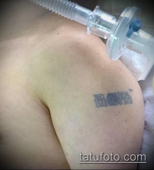 фото тату группа крови (Blood type Tattoo) (значение) - пример рисунка - 031 tatufoto.com