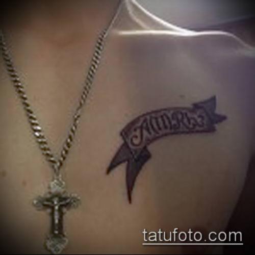 фото тату группа крови (Blood type Tattoo) (значение) - пример рисунка - 033 tatufoto.com