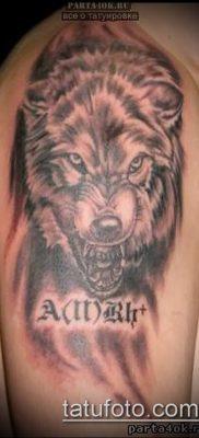 фото тату группа крови (Blood type Tattoo) (значение) – пример рисунка – 034 tatufoto.com