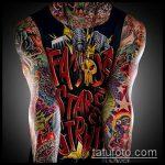 тату для мужчин №577 - классный вариант рисунка, который успешно можно использовать для преобразования и нанесения как Men's tattoos