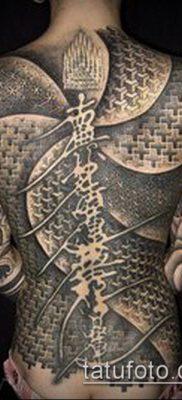 тату дотворк №699 – уникальный вариант рисунка, который легко можно использовать для переделки и нанесения как тату дотворк браслет