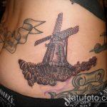тату мельница №387 - достойный вариант рисунка, который легко можно использовать для преобразования и нанесения как Tattoo mill