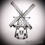 тату мельница №443 - уникальный вариант рисунка, который хорошо можно использовать для преобразования и нанесения как Tattoo mill