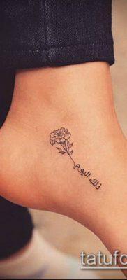 тату минимализм №565 – интересный вариант рисунка, который удачно можно использовать для переработки и нанесения как тату минимализм для девушек
