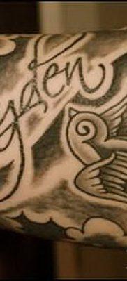 тату облака №987 – эксклюзивный вариант рисунка, который удачно можно использовать для доработки и нанесения как тату облака и звезды