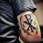 тату омега №314 - уникальный вариант рисунка, который удачно можно использовать для доработки и нанесения как tattoo omega symbol