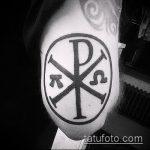 тату омега №164 - достойный вариант рисунка, который легко можно использовать для преобразования и нанесения как tattoo omega symbol