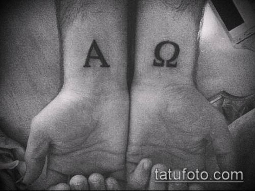 тату омега №678 - прикольный вариант рисунка, который легко можно использовать для переработки и нанесения как tattoo omega symbol