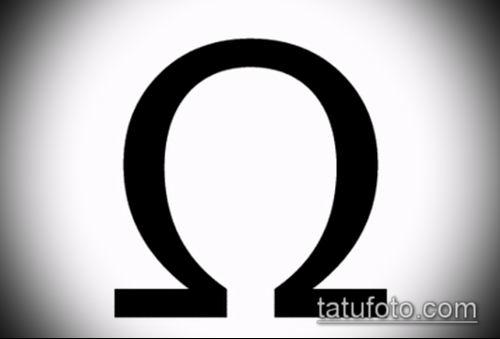 тату омега №960 - классный вариант рисунка, который легко можно использовать для доработки и нанесения как тату омега на запястье