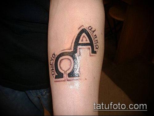 тату омега №153 - прикольный вариант рисунка, который успешно можно использовать для преобразования и нанесения как тату альфа и омега