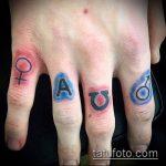 тату омега №875 - уникальный вариант рисунка, который легко можно использовать для переделки и нанесения как tattoo omega