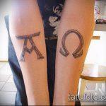 тату омега №431 - достойный вариант рисунка, который легко можно использовать для переделки и нанесения как тату омега женские