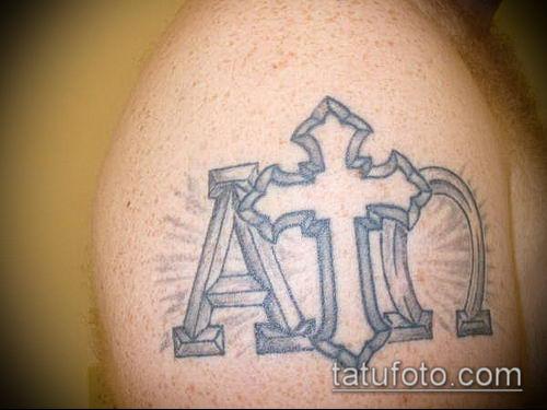 тату омега №713 - прикольный вариант рисунка, который удачно можно использовать для переделки и нанесения как tattoo omega