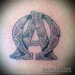 тату омега №171 - классный вариант рисунка, который хорошо можно использовать для переделки и нанесения как тату альфа и омега