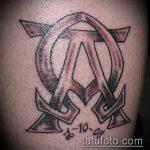 тату омега №750 - крутой вариант рисунка, который легко можно использовать для доработки и нанесения как tattoo omega symbol