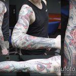 тату органика №229 - эксклюзивный вариант рисунка, который успешно можно использовать для преобразования и нанесения как тату органика рукав