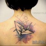 тату оригами №747 - достойный вариант рисунка, который легко можно использовать для преобразования и нанесения как тату оригами из бумаги