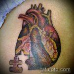 тату пазл №581 - достойный вариант рисунка, который успешно можно использовать для переработки и нанесения как тату пазл сердце