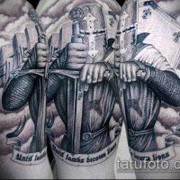 Значение тату рыцарь