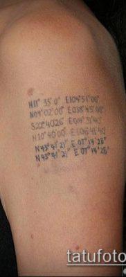 тату сак янт №768 – классный вариант рисунка, который хорошо можно использовать для переработки и нанесения как тату сак янт для девушки