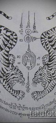 тату сак янт №540 – интересный вариант рисунка, который успешно можно использовать для преобразования и нанесения как тату сак янт маслом