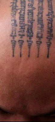 тату сак янт №75 – достойный вариант рисунка, который удачно можно использовать для доработки и нанесения как Tatu sak yant