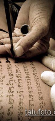 тату сак янт №637 – классный вариант рисунка, который хорошо можно использовать для преобразования и нанесения как тату сак янт мужская