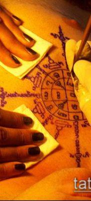тату сак янт №321 – достойный вариант рисунка, который хорошо можно использовать для переделки и нанесения как тату сак янт маслом