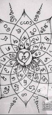 тату сак янт №392 – эксклюзивный вариант рисунка, который успешно можно использовать для преобразования и нанесения как тату сак янт маслом