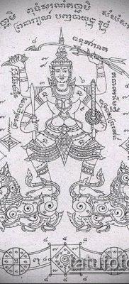тату сак янт №68 – прикольный вариант рисунка, который легко можно использовать для переделки и нанесения как тату сак янт для женщин
