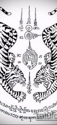 тату сак янт №961 – эксклюзивный вариант рисунка, который легко можно использовать для доработки и нанесения как тату сак янт