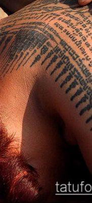 тату сак янт №36 – крутой вариант рисунка, который хорошо можно использовать для переработки и нанесения как тату сак янт для девушки
