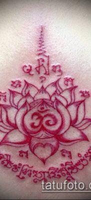 тату сак янт №751 – эксклюзивный вариант рисунка, который хорошо можно использовать для переработки и нанесения как тату сак янт маслом