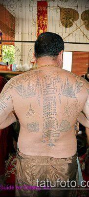 тату сак янт №795 – крутой вариант рисунка, который хорошо можно использовать для доработки и нанесения как тату сак янт мужская