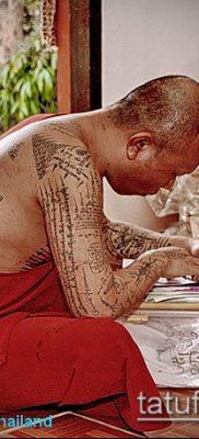 тату сак янт №155 – уникальный вариант рисунка, который удачно можно использовать для преобразования и нанесения как тату сак янт