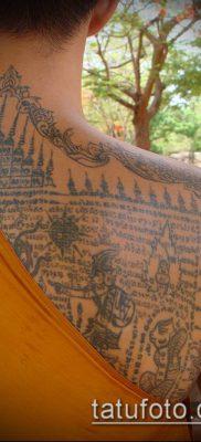 тату сак янт №475 – эксклюзивный вариант рисунка, который легко можно использовать для переработки и нанесения как тату сак янт тибет