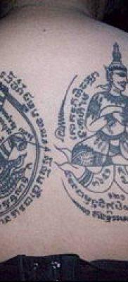 тату сак янт №379 – классный вариант рисунка, который удачно можно использовать для доработки и нанесения как тату сак янт для девушки