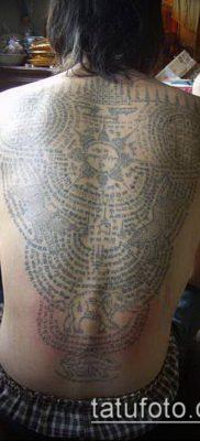 тату сак янт №330 – прикольный вариант рисунка, который хорошо можно использовать для переделки и нанесения как тату сак янт как у джоли