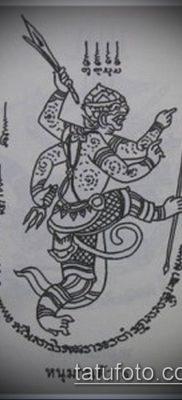 тату сак янт №264 – достойный вариант рисунка, который успешно можно использовать для преобразования и нанесения как тату сак янт