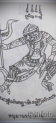 тату сак янт №102 – классный вариант рисунка, который хорошо можно использовать для переработки и нанесения как Tatu sak yant