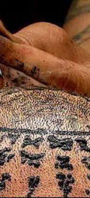 тату сак янт №503 – прикольный вариант рисунка, который успешно можно использовать для доработки и нанесения как тату сак янт