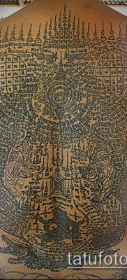 тату сак янт №97 – интересный вариант рисунка, который успешно можно использовать для переделки и нанесения как тату сак янт для девушки